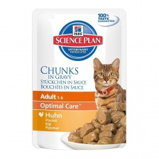 "Hill's SP Feline Adult Chicken ""Курица"" Pouch 12 х 85 гр"